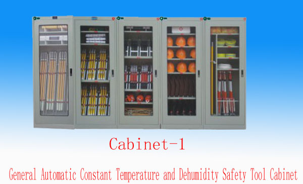 CABINET-1  General Automatic Constant Temperature and Dehumidity Safety Tool Cabinet