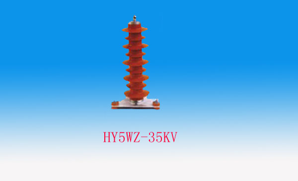 HY5WZ-35KV Lighting Arrester