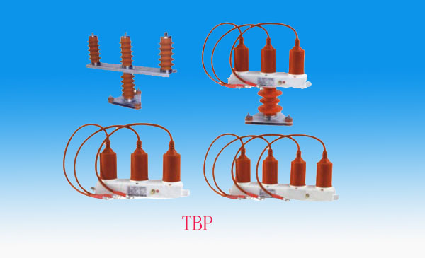 TBP Combined Lighting Arrester