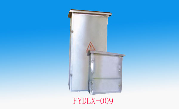 FYDLX-009 Stainless Steel Outdoor Rain-proof Power Box Series
