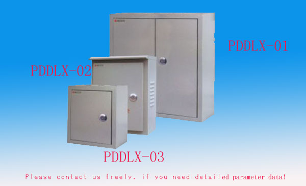 PDDLX-01-02-03 Power Distributing Cabinet